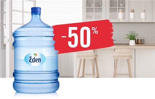 Allikavesi - Joogiveeautomaat kontorisse - Eden Springs
