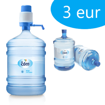 Veepump 3 eur